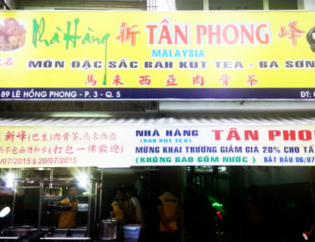 Tân Phong Quán – Quán ăn Mã Lai ngon ở quận 5
