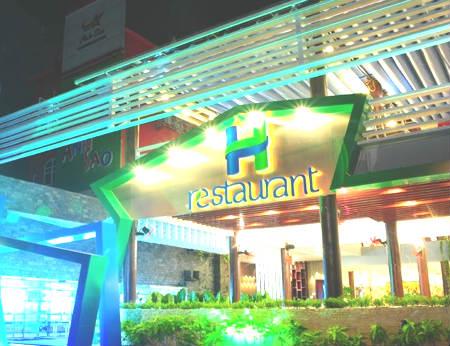 H Restaurant - Không gian ẩm thực lý tưởng giữa lòng Sài Gòn