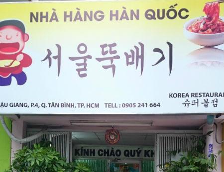 Nhà hàng Hàn Quốc Seoul Ttuk Be Ki – Nhà hàng Hàn Quốc ngon quận Tân Bình