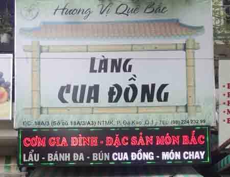 Làng Cua Đồng – Ẩm thực xứ Bắc giữa lòng Sài Gòn