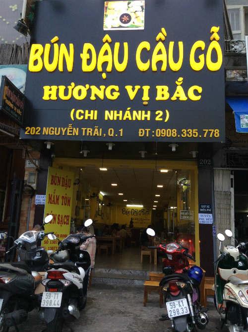 Bún Đậu Cầu Gỗ – Quán bún đậu mắm tôm sạch ở quận 1 - diachianuong.vn