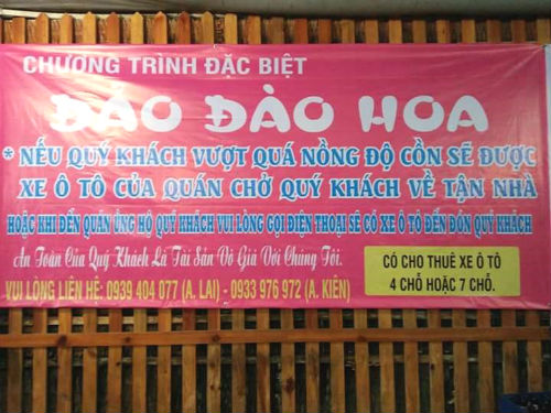 Đảo Đào Hoa - Nơi thưởng thức hải sản ngon tại Cần Thơ