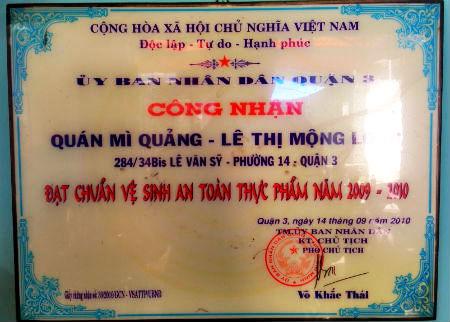 Mì Quảng 284 Lê Văn Sỹ - Mì Quảng ngon quận 3 - diachianuong.vn 4