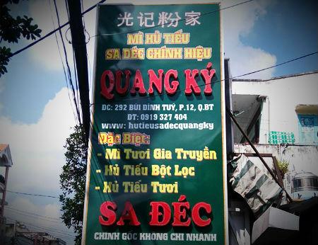 Hủ tiếu Sa Đéc Quang Ký – Món ăn gia truyền hơn 100 năm